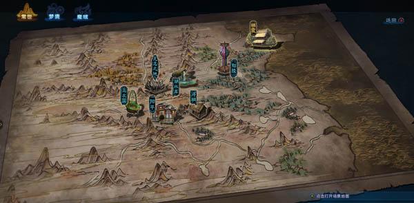 古剑3 游戏截图 (3).jpg
